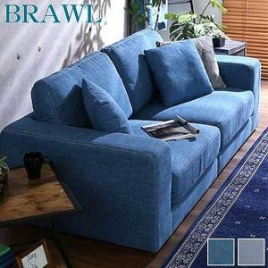 2.5人掛けデニム風フロアソファ(布地)同色のクッション2個付き お手入れ簡単|Brawl-ブラウル-|mote-kagu