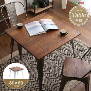 おしゃれなアンティークダイニングテーブル(80cm幅)木製、天然木のニレ材を使用|Porian-ポリアン-|mote-kagu