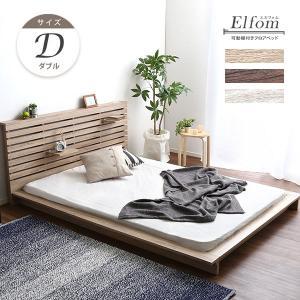可動棚付きフロアベッド(ダブル)ベッドフレーム、ロースタイル、スリムヘッドボード|Elfom エルフォム|mote-kagu