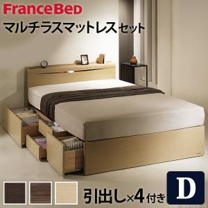 フランスベッド ダブル ライト 棚付きベッド 予約 収納 深型引出し付き マルチラススーパースプリングマットレスセット 市販 〔グラディス〕