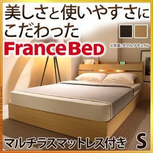 フランスベッド シングル 爆買い送料無料 ライト 棚付きベッド 〔ウォーレン〕 マットレス付き ベッド下収納なし マルチラススーパースプリングマットレスセット 予約