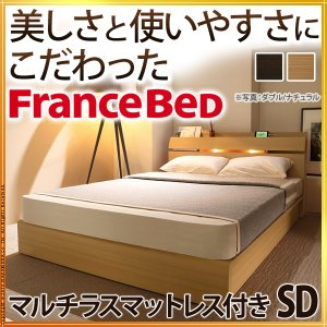 フランスベッド セミダブル ライト 棚付きベッド 〔ウォーレン〕 2020 マルチラススーパースプリングマットレスセット ベッド下収納なし マットレス付き 使い勝手の良い