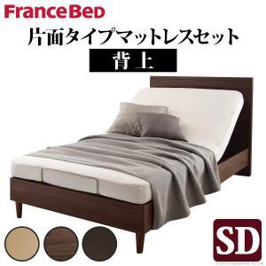 電動ベッド リクライニング 電動リクライニングベッド 〔グリフィン〕 セミダブルサイズ 1モーター 片面タイプマットレスセット セミダブル|mote-kagu