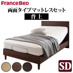 電動ベッド リクライニング 電動リクライニングベッド 〔グリフィン〕 セミダブルサイズ 1モーター 両面タイプマットレスセット セミダブル|mote-kagu