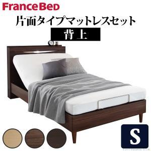 電動ベッド リクライニング 電動リクライニングベッド 〔グラディス〕 シングルサイズ 1モーター 片面タイプマットレスセット シングル|mote-kagu