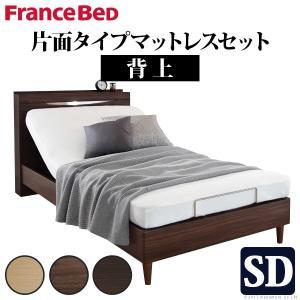 電動ベッド リクライニング 電動リクライニングベッド 〔グラディス〕 セミダブルサイズ 1モーター 片面タイプマットレスセット セミダブル|mote-kagu