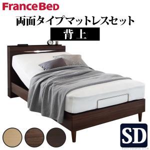 電動ベッド リクライニング 電動リクライニングベッド 〔グラディス〕 セミダブルサイズ 1モーター 両面タイプマットレスセット セミダブル|mote-kagu