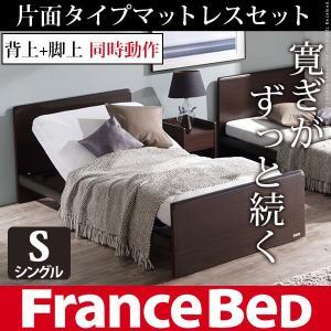 電動ベッド リクライニング 電動リクライニングベッド 〔ジョエル〕 シングルサイズ 1モーター 片面タイプマットレスセット シングル|mote-kagu