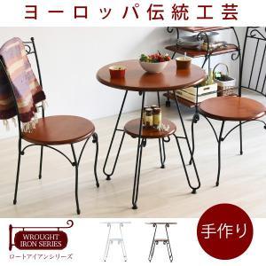 ヨーロッパ風 ロートアイアン 家具 カフェテーブル 丸 テーブル 幅60cm 高さ70 棚付き アイアン 脚 アンティーク風|mote-kagu