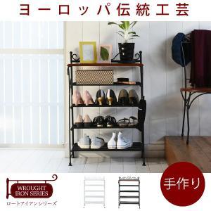 ヨーロッパ風 ロートアイアン 家具 靴箱 兼 飾り棚 幅61.5 シューズボックス 下駄箱 シューズラック 靴 収納 アイアン 脚 アンティーク風|mote-kagu
