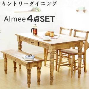カントリーダイニングセット【Almee-アルム-】4点セット|mote-kagu