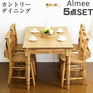 カントリーダイニングセット【Almee-アルム-】5点セット|mote-kagu