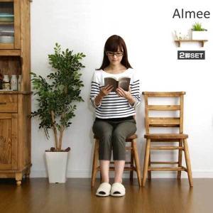 カントリーダイニング【Almee-アルム-】ダイニングチェア2脚セット|mote-kagu
