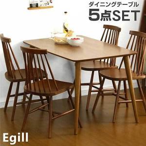 ダイニングセット【Egill-エギル-】5点セット(コムバックチェアタイプ)|mote-kagu