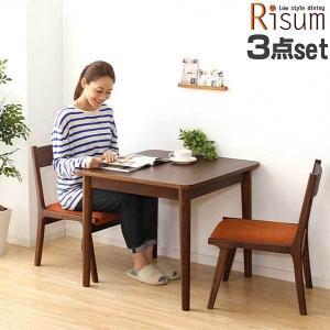 ダイニング3点セット(テーブル+チェア2脚)ナチュラルロータイプ ブラウン 木製アッシュ材|Risum-リスム-|mote-kagu