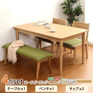 ダイニング4点セット(テーブル+チェア2脚+ベンチ)ナチュラルロータイプ 木製アッシュ材|Risum-リスム-|mote-kagu