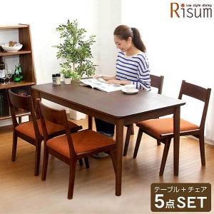 ダイニング5点セット(テーブル+チェア4脚)ナチュラルロータイプ ブラウン 木製アッシュ材|Risum-リスム-|mote-kagu