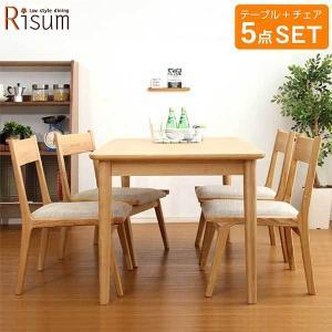 ダイニング5点セット(テーブル+チェア4脚)ナチュラルロータイプ 木製アッシュ材|Risum-リスム-|mote-kagu