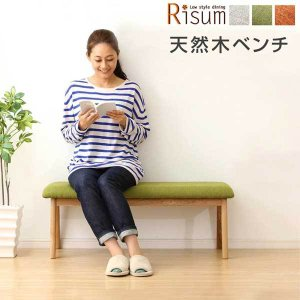 ダイニングチェア単品(ベンチ) ナチュラルロータイプ 木製アッシュ材|Risum-リスム-|mote-kagu