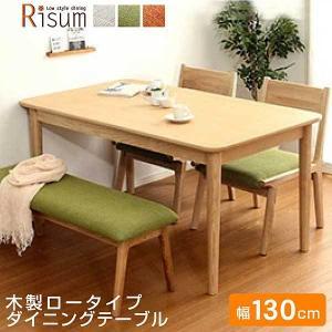 ダイニングテーブル単品(幅130cm) ナチュラルロータイプ 木製アッシュ材|Risum-リスム-|mote-kagu