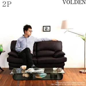 ボリュームソファ2P【Volden-ヴォルデン-】(ボリューム感 高級感 デザイン 2人掛け) mote-kagu