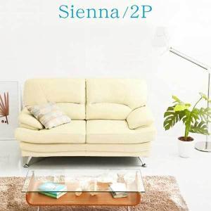 ボリュームソファ2P【Sienna-シエナ-】(ボリューム感 高級感 デザイン 2人掛け)|mote-kagu