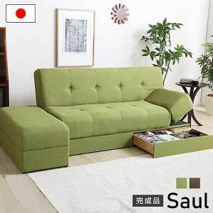 マルチソファベッド(ワイド幅197cm)スツール付き、日本製・完成品でお届け|Saul-ソール-|mote-kagu