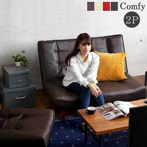 2人掛ハイバックソファ(PVCレザー)ローソファにも、ポケットコイル使用、3段階リクライニング 日本製Comfy-コンフィ-|mote-kagu