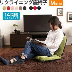 美姿勢習慣、コンパクトなリクライニング座椅子(Mサイズ)日本製 | Leraar-リーラー-|mote-kagu