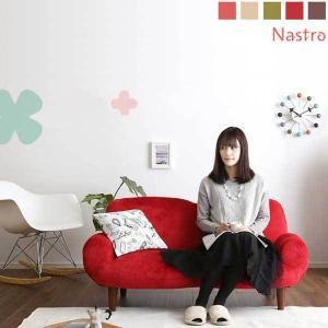 2人掛け14段階リクライニングソファ【 Nastro-ナストロ-】 日本製 2P ソファ|mote-kagu