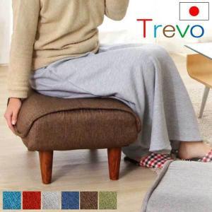 ソファ・オットマン(布地)サイドテーブルやスツールにも使える。日本製 Trevo-トレボ- mote-kagu
