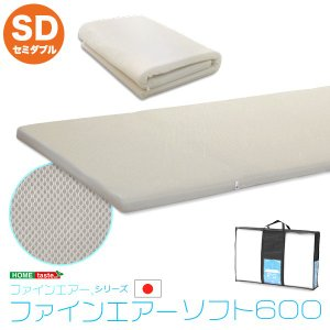 【日本製】ファインエアーシリーズ(R)【ファインエアーソフト 600】 セミダブルサイズ|mote-kagu