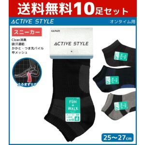 商品番号:ASJ012-SET  送料無料10枚セット ACTIVE STYLE スポーツ アーチサ...