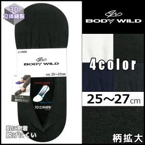 商品番号:BDF002  BODYWILD ボディワイルド オンタイム フットカバー 深履き メンズ...