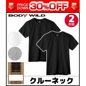 BODYWILD ボディワイルド クルーネックTシャツ 2枚...