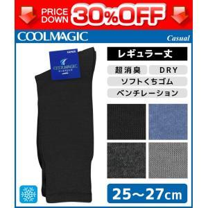 商品番号:CGH021  COOLMAGIC クールマジック カジュアル メンズソックス レギュラー...