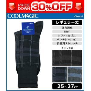 商品番号:CGK033  COOLMAGIC クールマジック カジュアル メンズソックス レギュラー...
