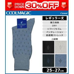 商品番号:CGK035  COOLMAGIC クールマジック カジュアル メンズソックス レギュラー...