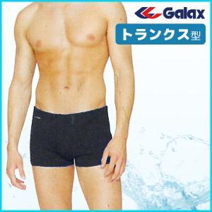 Galax ギャレックス トランクス型男子競泳水着 スクール水着 パンツ G-2301