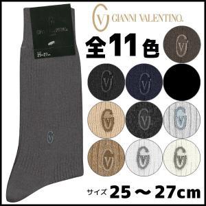 商品番号:GV0445-0421  GIANNI VALENTINO バレンチノ Casua カジュ...