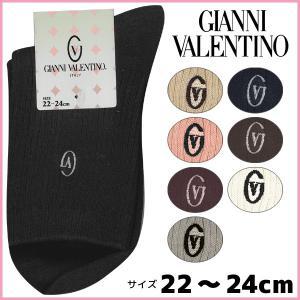商品番号:GVD999  GIANNI VALENTINO バレンチノ レディースソックス レギュラ...