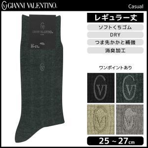 商品番号:GVK012  GIANNI VALENTINO バレンチノ カジュアル メンズソックス ...