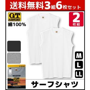 3組 計6枚 セット ノースリーブシャツ サーフシャツ メン...