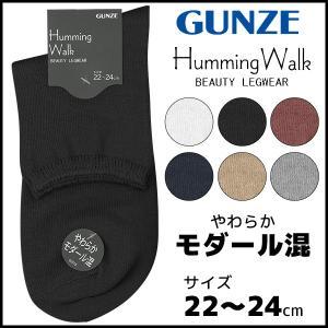 商品番号:HWC501  Humming Walk ハミングウォーク レディースソックス レギュラー...