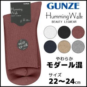商品番号:HWC502  Humming Walk ハミングウォーク レディースソックス レギュラー...
