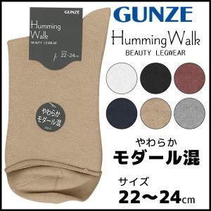商品番号:HWC504  Humming Walk ハミングウォーク レディースソックス レギュラー...