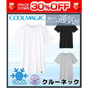 30%OFF COOLMAGIC クールマジック クルーネックTシャツ グンゼ GUNZE 日本製 涼感 訳あり MC1913Hの画像