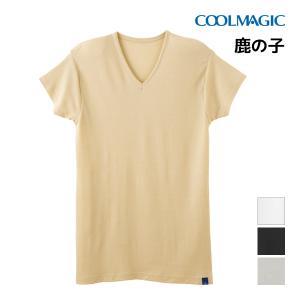 COOLMAGIC クールマジック 汗取り付きVネックTシャツ 半袖V首 短袖 グンゼ GUNZE 日本製 涼感 MC2512Hの画像