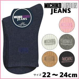 商品番号:MJD999  MICHIKO LONDON ミチコロンドンジーンズ レディースソックス ...