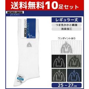 商品番号:MJK001-SET  送料無料10枚セット MICHIKO LONDON JEANS ミ...